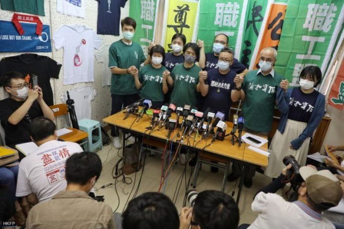 HKUTC anunció su disolución en una conferencia de prensa.